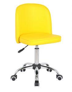 Bürostuhl Co - gelb