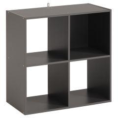 Aufbewahrungsbox Kubikub mit 4 Fächern - grau